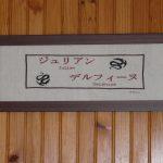 prénom japonais